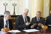 17 November 2011 - Danube Strategy Agreement